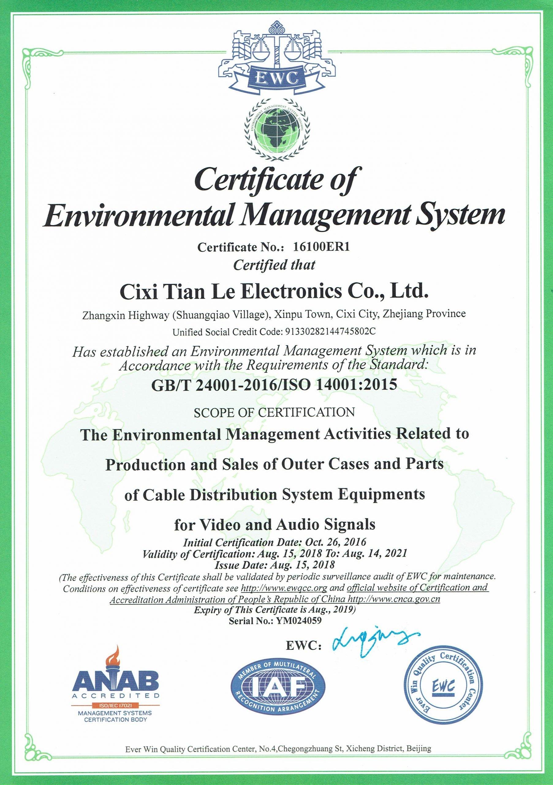 ISO14000-2015-CIXI TIANLE